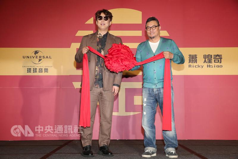 金曲歌王蕭煌奇(左)12日在台北開心宣布加盟新東家環球音樂,期許明年推出國語新專輯,並與環球音樂大中華區總裁暨執行長張松輝(右)合影。(環球音樂提供)中央社記者江佩凌傳真 107年9月12日