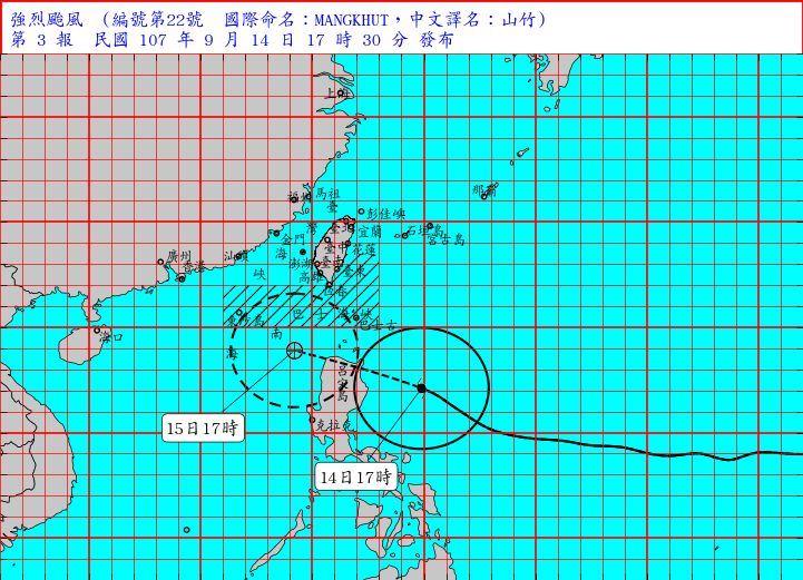 颱風山竹外圍15日最接近台灣。(圖取自中央氣象局網頁www.cwb.gov.tw)
