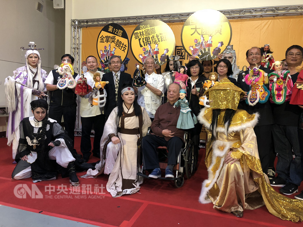 雲林國際偶戲節6日起將在雲林虎尾農博生態園區登場,1日特地北上舉行宣傳記者會。中央社記者汪宜儒攝 107年10月1日