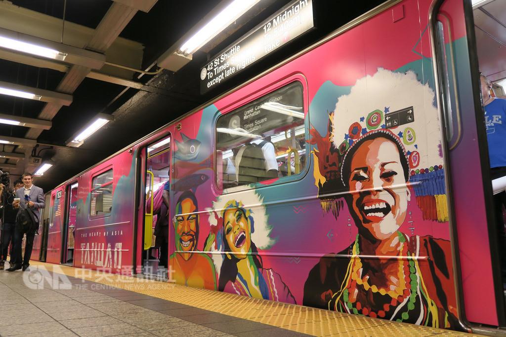 紐約地鐵台灣觀光彩繪列車以桃紅為底色,車體可見旅英阿美族藝術家優席夫創作的原住民歡笑圖像,傳達台灣人好客友善。中央社記者尹俊傑紐約攝107年10月3日