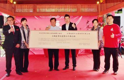 台日豆腐業者簽MOU  大溪豆干走向世界