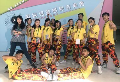 家扶兒童感恩音樂會  給孩子被看見機會