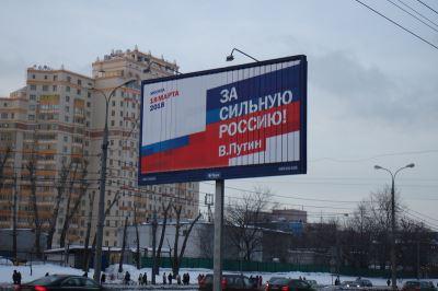 俄羅斯總統大選 展開投票
