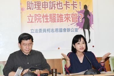 藍委籲助理納性騷申訴要點 林志嘉願溝通修法