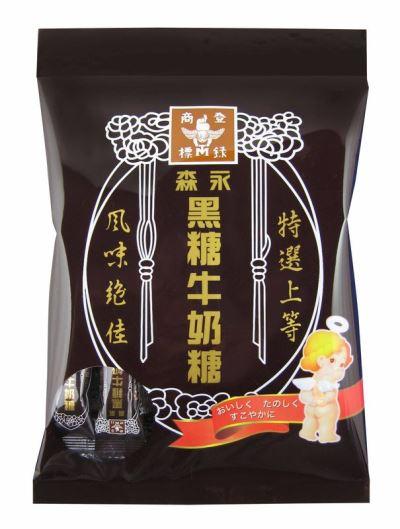 黑糖牛奶糖鈉標示不符遭罰  森永:可退貨