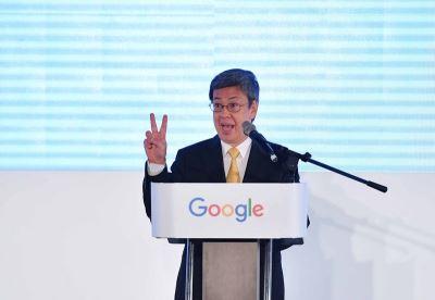 副總統:有Google真好 讓世界看見台灣