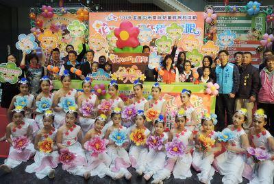 結合花博生活體驗  中市兒童節活動開跑