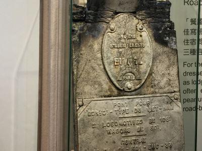 艾菲爾鐵塔橋銘誌 見證中橫公路開拓史