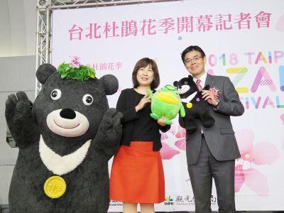 台北杜鵑花季開幕 日本久留米市長感動