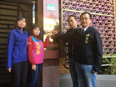 質疑未揭露宇昌董事長 羅智強告蔡總統偽造文書