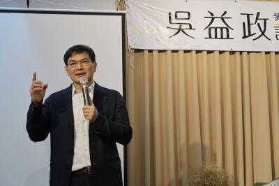 角逐高市長  吳益政倡在野力量共推參選人