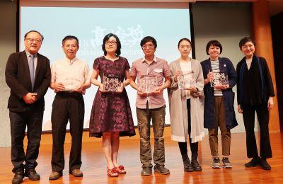 高雄獎頒獎 鼓勵新銳藝術家創作平台