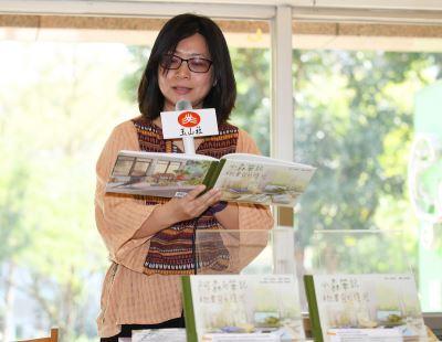 台灣文學史圖文童書版 說起台語