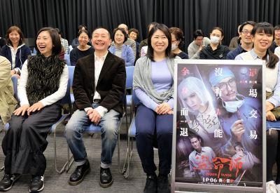 盜命師東京放映 揭露台灣賽鴿文化