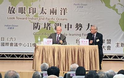 楊甦棣:川普政府須仔細檢視台灣安全需求