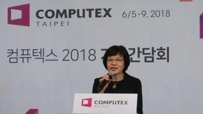林芳苗在首爾推廣台北國際電腦展