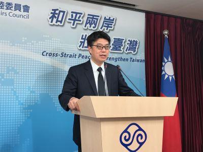 共軍軍演 陸委會:陸渲染規模製造對立