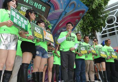 姚文智辦422遊行聚人氣 捍衛國家首都