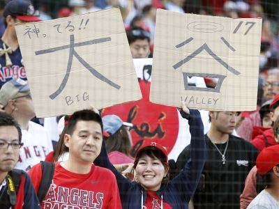 大谷翔平商機發燒 日本觀光客湧向天使主場