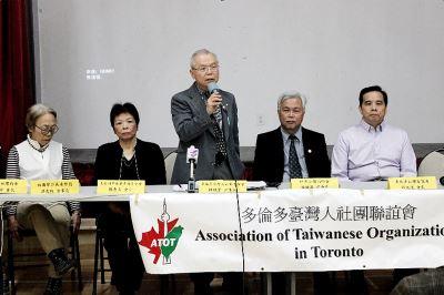 多倫多台灣人社團聯名 籲加國挺台參與世衛