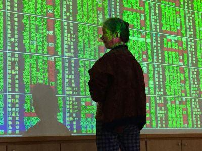 台股跌破年線 法人:觀察外資及新台幣動向