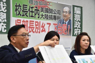 藍委再爆  教育部:吳茂昆在美公司僅提供技術