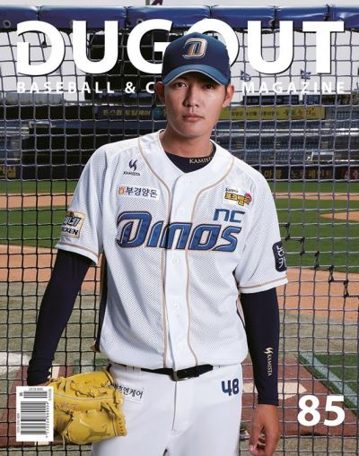 王維中登板韓Dugout雜誌封面人物