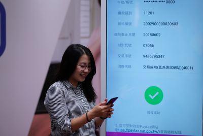房屋稅5/1開徵 台北房屋稅額近10年首降