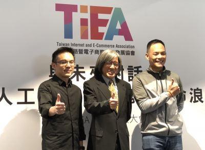 詹宏志:網家新服務與新產品將有AI背景