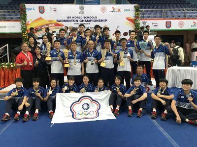 世界中学生羽球锦标赛 中华队包揽3金1银