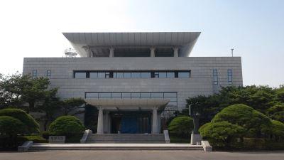 南北韓峰會將至 兩韓領導人將同時進場