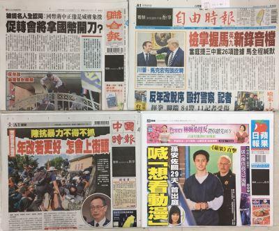 4月26日台灣各報頭條速報