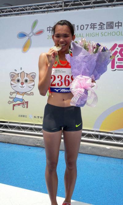 全中運閉幕 跳高女將蔡瀞瑢6連霸獲獎