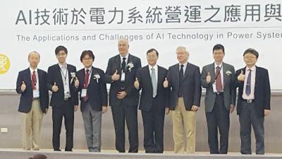 台電搶搭AI潮流 智慧電表結合通訊及服務業