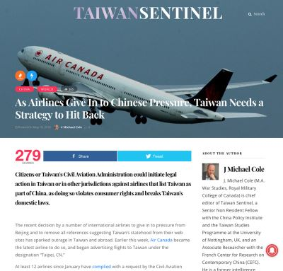 寇谧将:航空公司改名 台湾可考虑提告反击