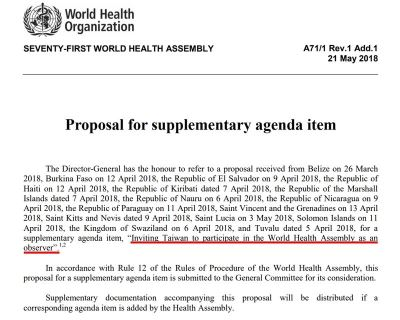 世界衛生大會揭幕 15友邦提案挺台灣