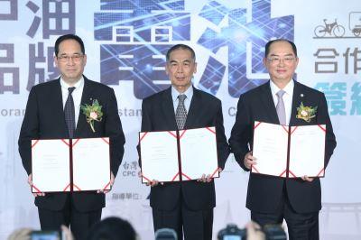 中油TDK碩城簽備忘錄  開發電動機車電池