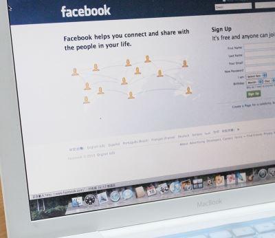 臉書勢力過大 維權團體要討回自主權