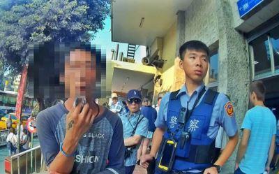 火車站販售愛心筆 男子強迫推銷函送裁罰