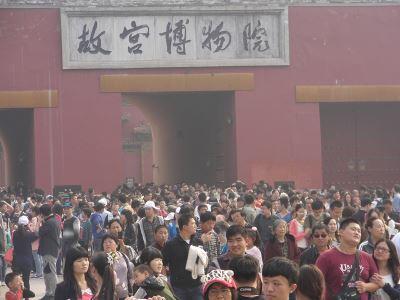 加強文物保護 北京故宮6月起全年週一閉館