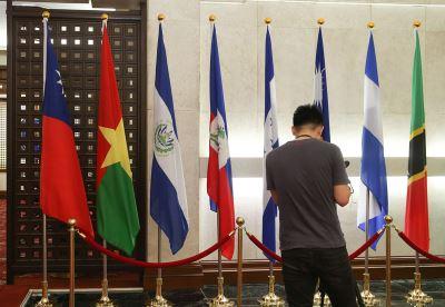 布吉納法索斷交 中華民國邦交國降至18國