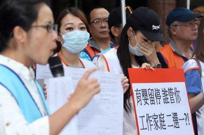 高鐵員工抗議調薪不公 高鐵:努力溝通
