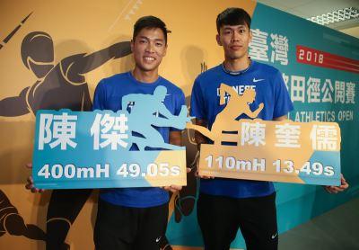 台灣國際田徑公開賽  陳傑:要捍衛金牌