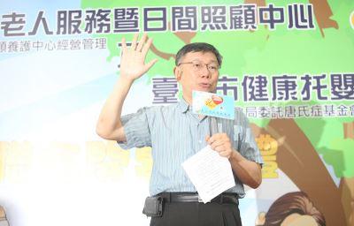 連任選戰不掛看板 柯文哲:台灣政治要改變