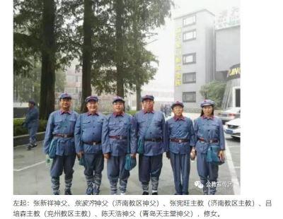 中國主教神父扮紅軍  井岡山學愛國教育