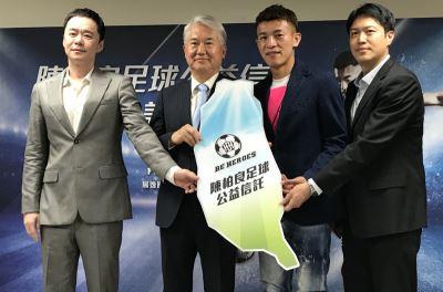 陳柏良足球公益信託 11月辦高中邀請賽