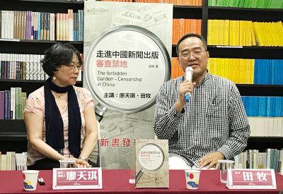 中國因素滲透華文世界  陸作家:台灣是最後堡壘