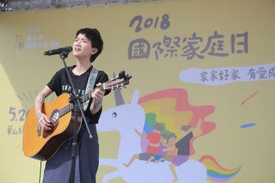 國際家庭日  盧凱彤在台挺婚姻平權