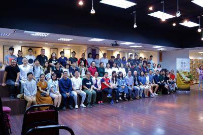 吉隆坡哲學茶席  周琍敏分享台灣文創發展