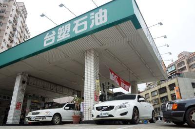 油價漲 台塑汽柴油28日起漲0.2元